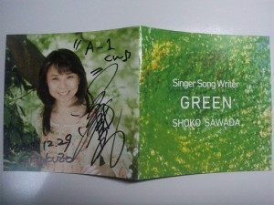 SHOKO LIVE20131229