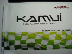 kamui2