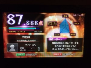 karaoke150120-1