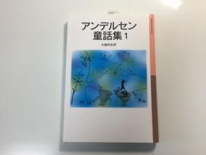book160210-1